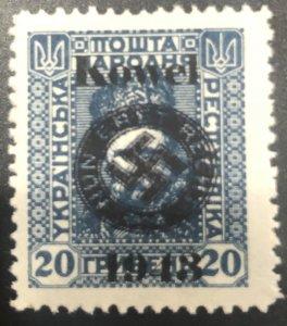 Ukraine/Germany  1943 20c Kowel Ovpt-MNH