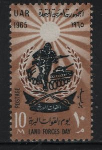 EGYPT, 679,  HINGED, 1965, Land forces emblem and sun