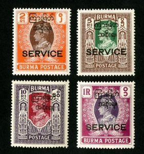 Burma Stamps # O52-5 VF OG LH Catalog Value $90.00