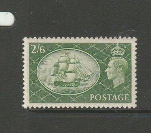 GB GV1 1951 Festival 2/6 MM SG 509