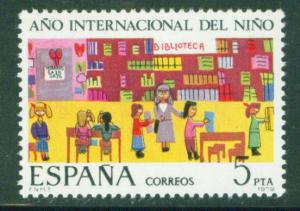 Spain Scott 2146 MNH** library stamp 1979