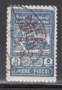 Syria Scott RA4 Used VF (Catalog Value $27.50)