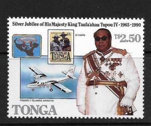 TONGA, 671, MNH, KING TAUFA'AHAU TUPOU IV