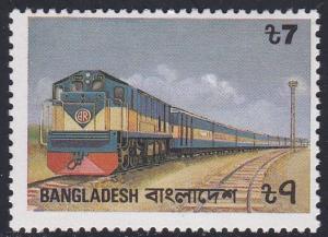 Bangladesh # 299, Locomotive - Train, Mint NH, 1/3 Cat.