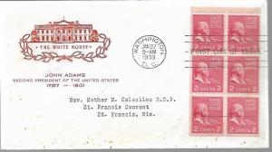 US 806b  FDC  JOHN ADAMS, BOOKLET PANE, FARNAM CACHETS