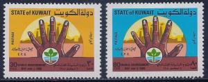 Kuwait Scott #'s 818 - 819 MH