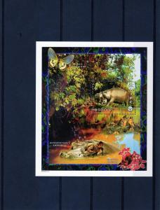 Zaire 1997 Hippo/Butterflies/Flowers SS(1)MNH Mi.Block 75A