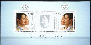 Greenland #430a  MNH CV $4.25 (X281L)