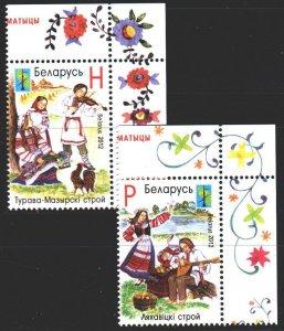 Belarus. 2012. 915-16. Belarusian musical folk instruments. MNH.