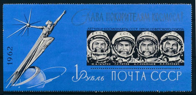[97107] Russia USSR 1962 Space Travel Weltraum Gagarin Sheet MNH