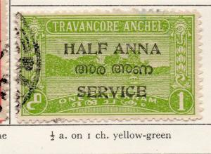 Travancore 1949-51 Early Issue Fine Used 1/2a. Surcharged Optd 219091