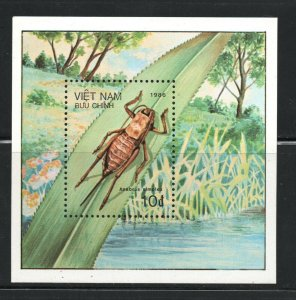 Vietnam, Democratic Republic of  (1986 ) - Scott # 1712, Insects