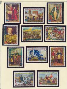 Equatorial Guinea Stamp Set, U.S. Bicentennial/Washington, CTO - Free U.S. Sh...