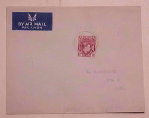 NIGERIA   CAMEROUNS BUEA 1952 TO YAVA