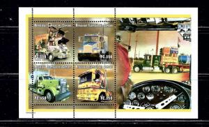 Comoro Is 952 MNH 1999 Trucks S/S of 4