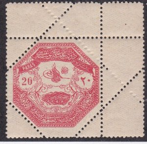 Turkey # M2, Military Stamp, Forgery,