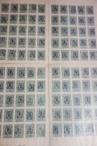 Armenia Stamp Multiples Selection Scott Value $15,000.00