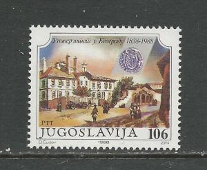 Yugoslavia Scott catalogue # 1899 Mint NH