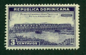 Dominican Republic 1934 #294 MH SCV (2020) = $1.40