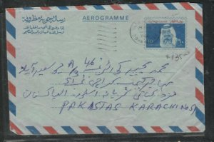QATAR COVER  (P0306B)  1977  EMIR 60DH AEROGRAM TO PAKISTAN