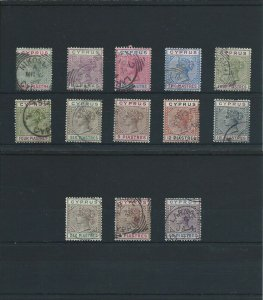 CYPRUS 1894-96 SET PLUS ADDITIONAL 4pi, 6pi & 9pi VALS FU SG 40/49 CAT £500