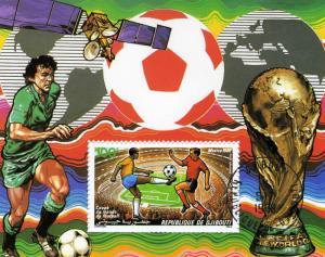 Mexico Football World 1986 Cup Souvenir Sheet Perforated Fine Used