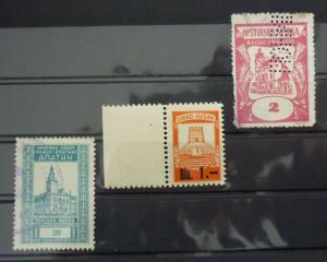 Yugoslavia 3 Local Revenue Stamps R! serbia croatia jugoslawien J15