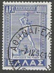 Greece 522  Used