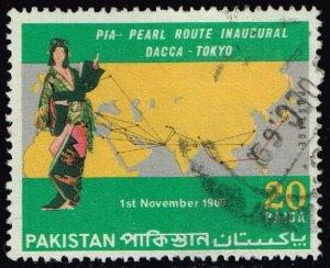 Pakistan **U-Pick** Stamp Stop Box #154 Item 90
