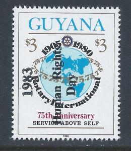 Guyana #724 NH Rotary Anniv. Issue Ovptd. Human Rights