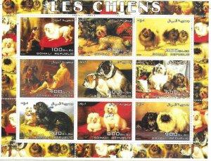 2003    SOMALIA  -  DOGS    -  MNH