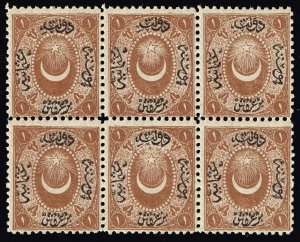 Turkey Stamp  1865 POSTAGE DUE STAMP MNH/OG BLK OF 6