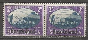 Basutoland 1945 2d Peace Overprint, MNH, Scott #30