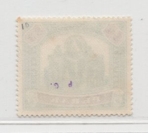 Malaya Perak - 1895-99 - SG78 - $3 - no gum #575