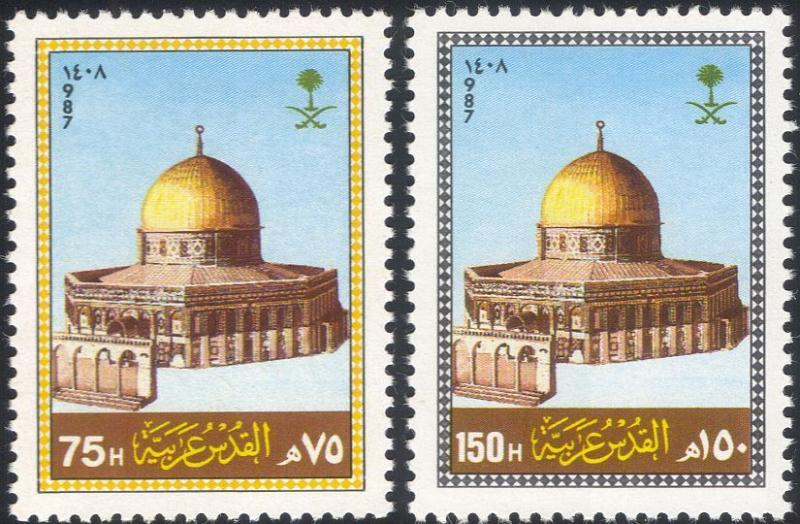 SAUDI ARABIA 1987 Single  Set  STAMP  ALQUDS DAM MNH