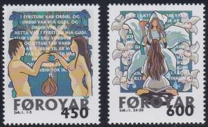Faroe Islands 368-369 MNH (1999)
