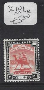 SUDAN  (P1901B)   CAMEL  10M  SG 101    MNH