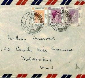 Hong Kong Air Mail Cover $1.60c Rate Commercial Kent{samwells-covers}1947 CS235