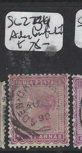 ADEN INDIA USED IN FORERUNNERS  (PP2604B)  ADEN CANTONMENT SGZ54  CDS VFU