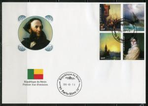 BENIN  2018  RUSSIAN PAINTER IVAN AIVAZOVSKI  SET  OF  FOUR  FIRST DAY COVER