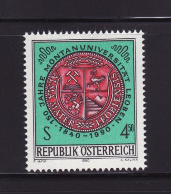 Austria 1519 Set MNH Mining University