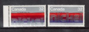 Canada #996ii VF/NH With Dramatic Downward Shift Of Nickel
