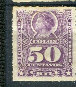 CHILE; 1878 early Columbus rouletted issue Mint hinged Shade of 50c. value