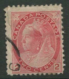 STAMP STATION PERTH Canada #77 QV Definitive Used - CV$0.75