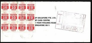 SINGAPORE 1992 taxed cover with postage dues. PASAR PANJANG cds...........95505