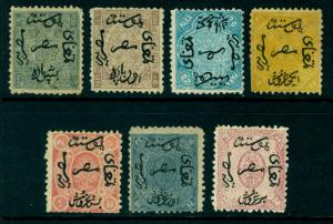 EGYPT 1866 Turkish Suzerainty - SURCHARGED set  Sc# 1-7  UNUSED - Scarce