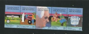Micronesia #120a MNH - Make Me An Offer