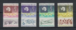 British Antarctic Territory 1971 Treaty Set SG38/41 MNH J5326
