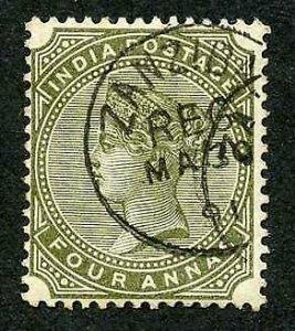 Zanzibar SGZ88 India 4a Olive-green Fine CDS (type Z6)