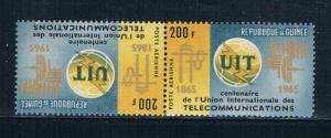 Guinea C74 MNH Tete-beche ITU Emblem 1965 (G0325)+